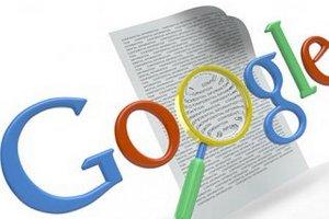 Google угрожает убрать французские сайты из поисковика