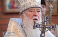 Патриархат Филарет распорядился об особом молении за пленных и заключенных на праздник Покрова