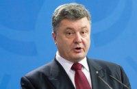 Порошенко зі скандалом звільнив голову Татарбунарського району Одеської області