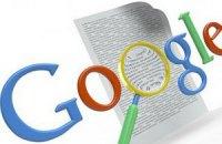 Google погрожує прибрати французькі сайти із пошуковця