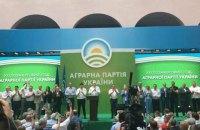 Поплавський очолив список Аграрної партії