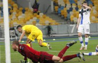 Мораес установил рекорд сборной Украины