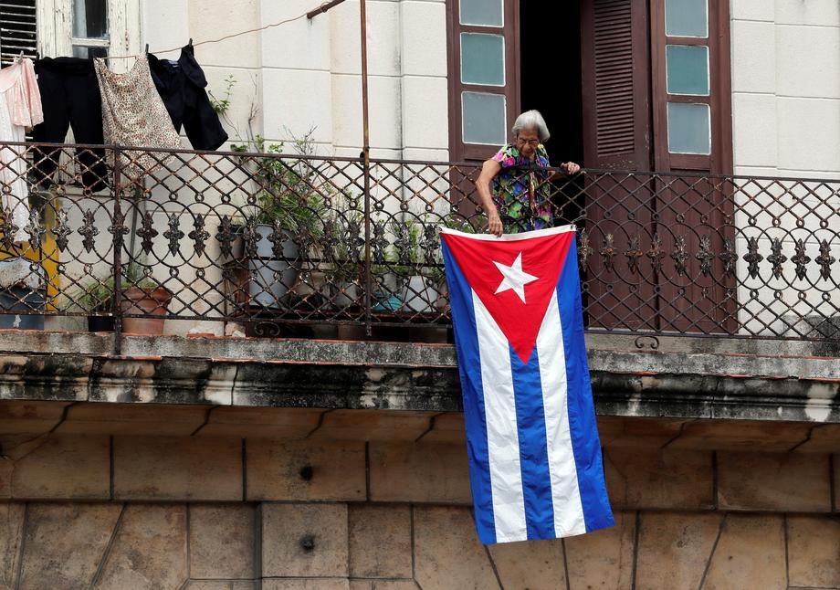Гавана, 12 липня 2021
