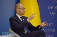 Украина выполнила свою часть минских соглашений, - Яценюк