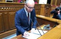 Парубий предоставил КС список депутатов, подтверждающий наличие коалиции до выхода НФ