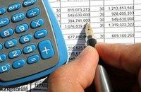 Госбюджет в январе перевыполнен на 2,8%