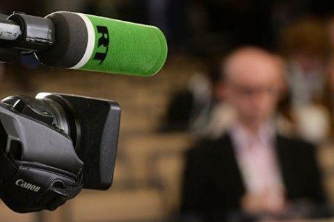 Российский телеканал Russia Today прекращает вещание в Вашингтоне
