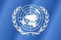 ООН приняла резолюцию по Грузии, крайне невыгодную для Москвы