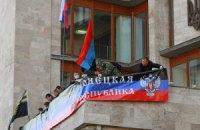 Еще над одним городом Донецкой области поднят флаг ДНР