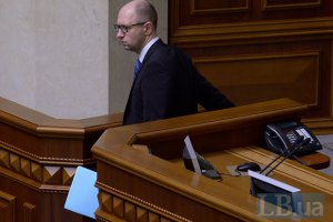 В сейфе Турчинова лежит заявление Яценюка об отставке, - СМИ