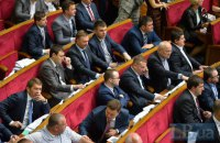 Рада согласовала реструктуризацию госдолга