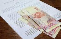 Минюст взыскал 2,6 млрд гривен с неплательщиков алиментов