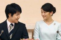 Принцесса Японии Мако вышла замуж за простолюдина и потеряла королевский статус
