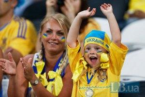 Милиция: матч в Харькове прошел без нарушений
