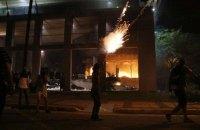 """В ходе протестов в Парагвае убит лидер партии """"Либеральная молодежь"""""""