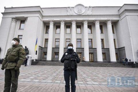 Рада приняла поправки в бюджет с ростом дефицита на 200 млрд гривен