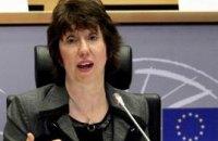 ЕС: Украина должна продолжить конституционную реформу