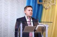 Главой Черниговской ОГА назначен политтехнолог Прокопенко