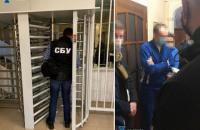 СБУ объяснила обыск у Верланова