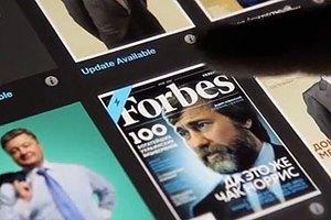 Журналисты Forbes уволились в знак протеста (документ)