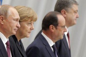 """Лідери """"нормандської четвірки"""" по телефону підтвердили мінські домовленості"""