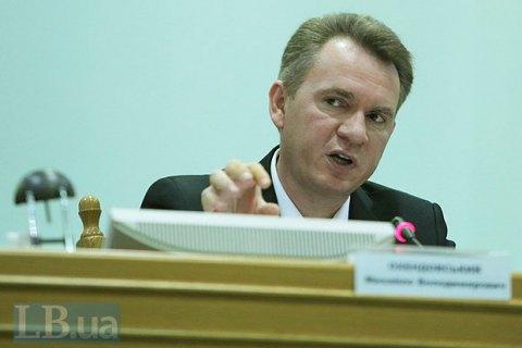 ЦВК наказала провести вибори в Красноармійську
