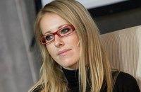 Собчак призналась, что у нее нет политической программы