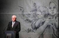 Президент Германии извинился перед Польшей за преступления во Второй мировой войне