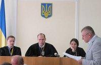 Началось судебное заседание по делу Луценко