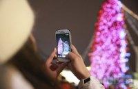 В центре Киева заработал бесплатный Wi-Fi