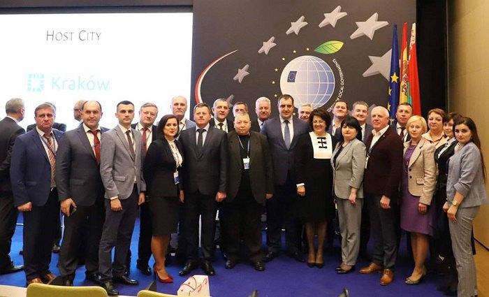 Краків. V Європейський конгрес місцевого самоврядування