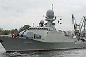 Абхазскую морскую границу начали охранять корабли ФСБ РФ