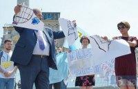 В Киеве на Майдане отметили 40-летие задержанного в Крыму крымскотатарского активиста