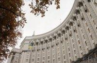 Кабмін запропонував збільшити граничний дефіцит держбюджету на 3,9 млрд грн