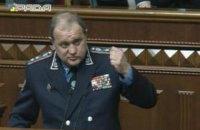 ДБР викликало на допит колишнього міністра МВС Могильова