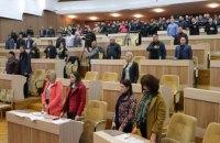 """Сумська міськрада закликала Раду і президента """"не допустити капітуляції"""""""
