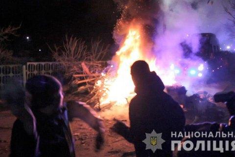 Під час сутичок у Нових Санжарах постраждали 9 поліцейських і цивільна особа