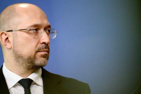 Шмыгаль рассказал о деталях переговоров с главой МИД Италии