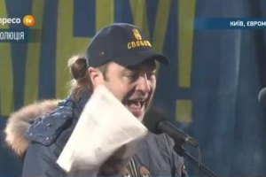 """На Майдане сжигают """"Голос Украины"""" с законами от 16 января"""