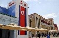 Глава Генштаба армии КНДР казнен по обвинению в коррупции