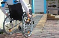 Громадський бюджет – для людей з інвалідністю