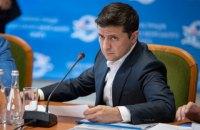 Зеленский предложил приостановить проверки Госэкоинспекции в портах