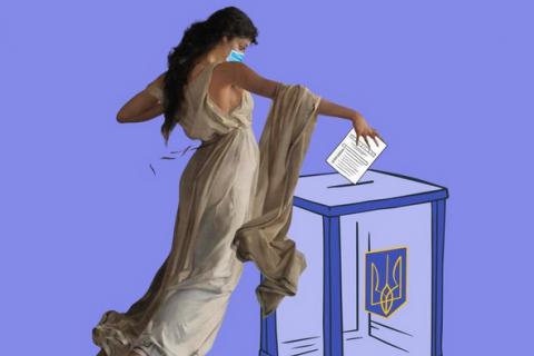 У ЦВК пояснили, як проголосувати на самоізоляції