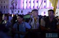 Суд оштрафовал семерых активистов, задержанных на Майдане