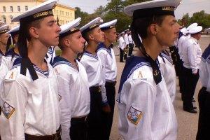 Севастопольський військово-морський ліцей відмовився присягати Росії та піднімати її прапор