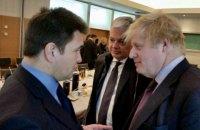 Британия рассмотрит предложение Украины принять высланных из РФ дипломатов