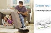 Технологии будущего на страже чистоты в вашем доме