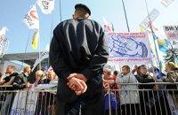 В Киеве мирно стартовала акция протеста