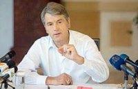 Ющенко признался, когда ему жена закатывает скандалы
