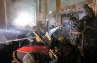 """Протестующие захватили столичный """"Украинский дом"""""""